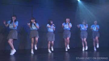 201023 STU48 Extracurricular Activities Performance 1800 – HD – Takino Yumiko Birthday