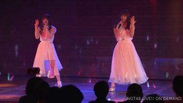 201025 NGT48 Theater Perfromance 1200 – Homma Hinata Solo & Kadotsugu – HD
