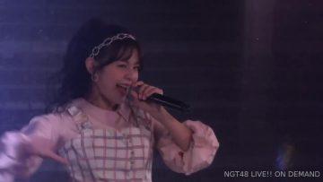 201025 NGT48 Theater Perfromance 1700 – Homma Hinata Solo & Kadotsugu – HD
