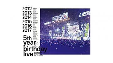 乃木坂46 Nogizaka46 5th Year Birthday Live