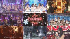 171206 2017 FNS Kayousai 1st Night Cut