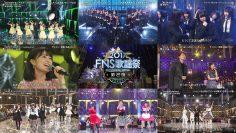 171213 2017 FNS Kayousai 2nd Night Cut