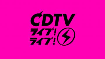 CDTV Live! Live!
