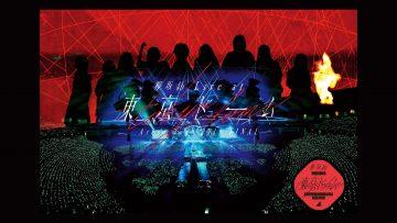 Keyakizaka46 LIVE at Tokyo Dome ARENA TOUR 2019 FINAL Cover
