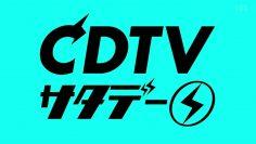 CDTV Saturday