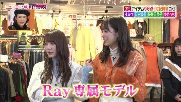 210212 Hirunandesu! – Hinatazaka46 Kato Shiho, Saito Kyoko Cut – HD.mp4-00009
