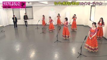 210212 Last Idol – HD.mp4-00002