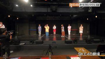210212 SKE48 Gachi de Are! Hajimechaimashita – HD.mp4-00001