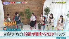 210213 Hinatazaka46 Desu. Chotto ii Desu ka – HD.mp4-00002