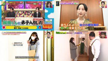 210213 King's Brunch – ex-NMB48 Yamada Nana & ex-SKE48-Nogizaka46 Matsui Rena & Hinatazaka46 Sasaki Kumi – HD