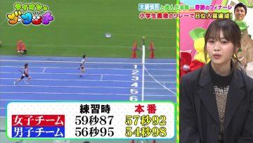 210213 Lion no GOO TOUCH – ex-Nogizaka46 Nishino Nanase – HD.mp4-00009