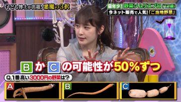 210213 Sandwich-Man & Ashida Mana no Hakase-chan – Nogizaka46 Takayama Kazumi – HD.mp4-00001