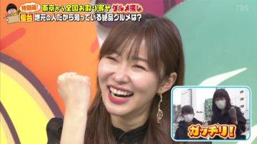 210214 Bananaman no Sekkaku Gourmet – ex-HKT48 Sashihara Rino – HD.mp4-00012