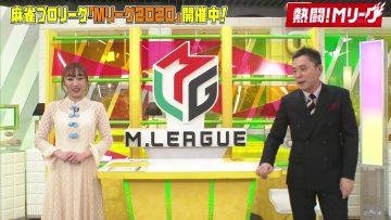 210214 Nettou! M League – SKE48 Suda Akari – HD.mp4-00003