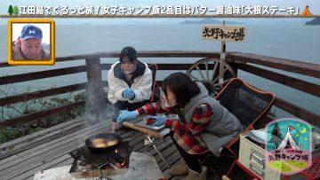 210214 Nishimura Camp-jou Special Edition – STU48 Yano Honoka, Kai Kokoa – HD.mp4-00001