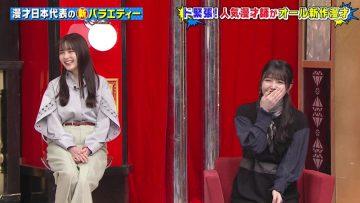 210214 Sanbaryu 'Manzai JAPAN' – Nogizaka46 Kubo Shiori – HD.mp4-00011