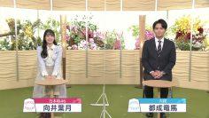 210214 Shogi Focus – Nogizaka46 Mukai Hazuki – HD.mp4-00008
