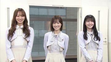 210215 Hirunandesu! – Nogizaka46 Umezawa Minami, Kubo Shiori, Yamashita Mizuki – HD.mp4-00001