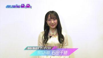 210215 MUSIC B.B. – STU48 Ishida Chiho Cut – HD.mp4-00004