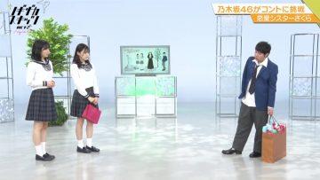 210215 Nogizaka Skits ACT2 – HD.mp4-00003
