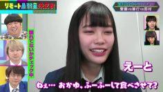 210215 Seishun Koukou 3-nen C-gumi – HD.mp4-00001