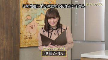 210215 Syumi Doki! – ex-Nogizaka46 Ito Karin – HD.mp4-00003