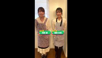 210216 17Q Quiz de Baby Coin wo Get – AKB48 Okabe Rin, Shinozaki Ayana – HD.mp4-00004