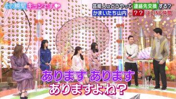 210216 Hanamaru Daikichi & Chidori no Teppan Itadakimasu! – SKE48 Suda Akari & ex-NMB48 Yamada Nana – HD.mp4-00011