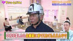 210216 Nogizaka46 no Dream Baito – HD.mp4-00002