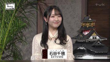 210217 Kannai Devil – STU48 Ishida Chiho – HD.mp4-00003