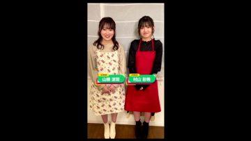 210218 17Q Quiz de Baby Coin wo Get – AKB48 Yamane Suzuha, Murayama Yuiri – HD.mp4-00005