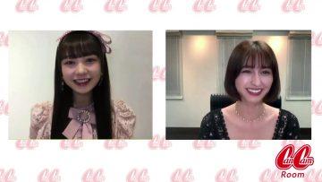 210218 CanCamRoom Nanami – AKB48 Omori Maho – HD.mp4-00006