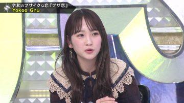 210218 Kis My Chou BUSAIKU! – ex-AKB48 Kawaei Rina – HD.mp4-00008