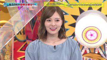210218 Kiseki Taiken! Unbelievable – ex-Nogizaka46 Shiraishi Mai – HD.mp4-00007
