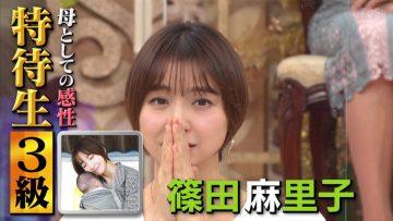 210218 Purebato!! – ex-AKB48 Shinoda Mariko – HD.mp4-00003