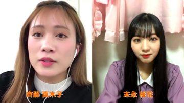 210218 SKE48 no Chinchikochin – HD.mp4-00002