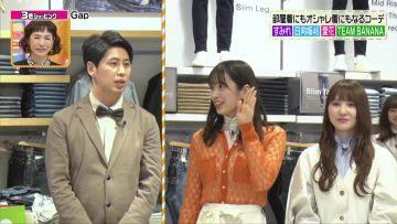 210219 Hirunandesu! – Hinatazaka46 Kato Shiho, Sasaki Kumi Cut – HD.mp4-00006