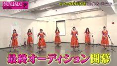 210219 Last Idol – HD.mp4-00002