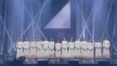 210219 Sakurazaka46 1st Single 'Nobody's fault' Release Commemoration Special Mini Live – HD