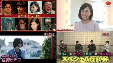 210219 Yoru BAGUETTE – ex-AKB48 Maeda Atsuko & ex-Keyakizaka46 Hirate Yurina Cut – HD-tile