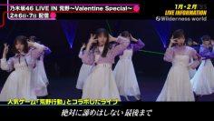210220 CDTV Saturday – Nogizaka46 – HD.mp4-00008