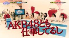 210220 Hinatazaka46 Desu. Chotto ii Desu ka – HD.mp4-00001