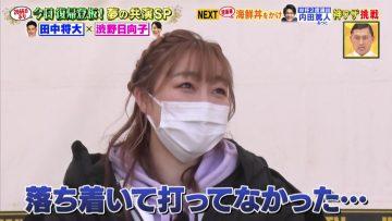 210220 Honou no Taiiku-kai TV – SKE48 Suda Akari – HD.mp4-00002