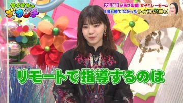 210220 Lion no GOO TOUCH – ex-Nogizaka46 Nishino Nanase – HD.mp4-00002