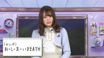 210220 Nogizaka46 Yamazaki Rena to Ohatsu-chan – HD.mp4-00006