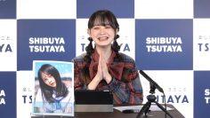 210220 Yokoyama Yui 1st Photobook 'Mijukuna Hikari' Release Commemorative Online Autograph Session Encore – HD.mp4-00001