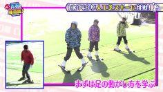 210221 HKT Seishun Taiiku-bu! – HD.mp4-00007