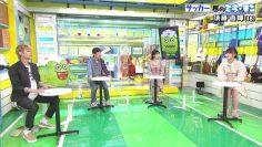 210221 Mirai Monster – AKB48 Yokoyama Yui, Okabe Rin – HD.mp4-00002