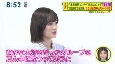 210221 Nogizaka46 Yamashita Mizuki's TV News – Shuichi – HD.mp4-00002