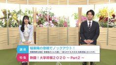 210221 Shogi Focus – Nogizaka46 Mukai Hazuki – HD.mp4-00001
